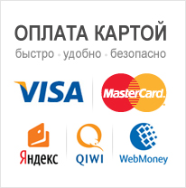 yandex money